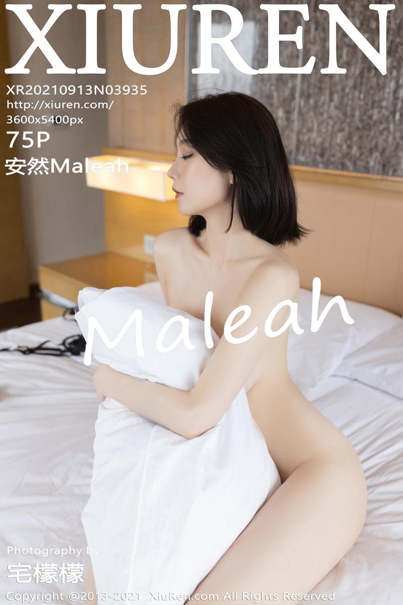 秀人网 [XIUREN] 2021.09.13 安然Maleah