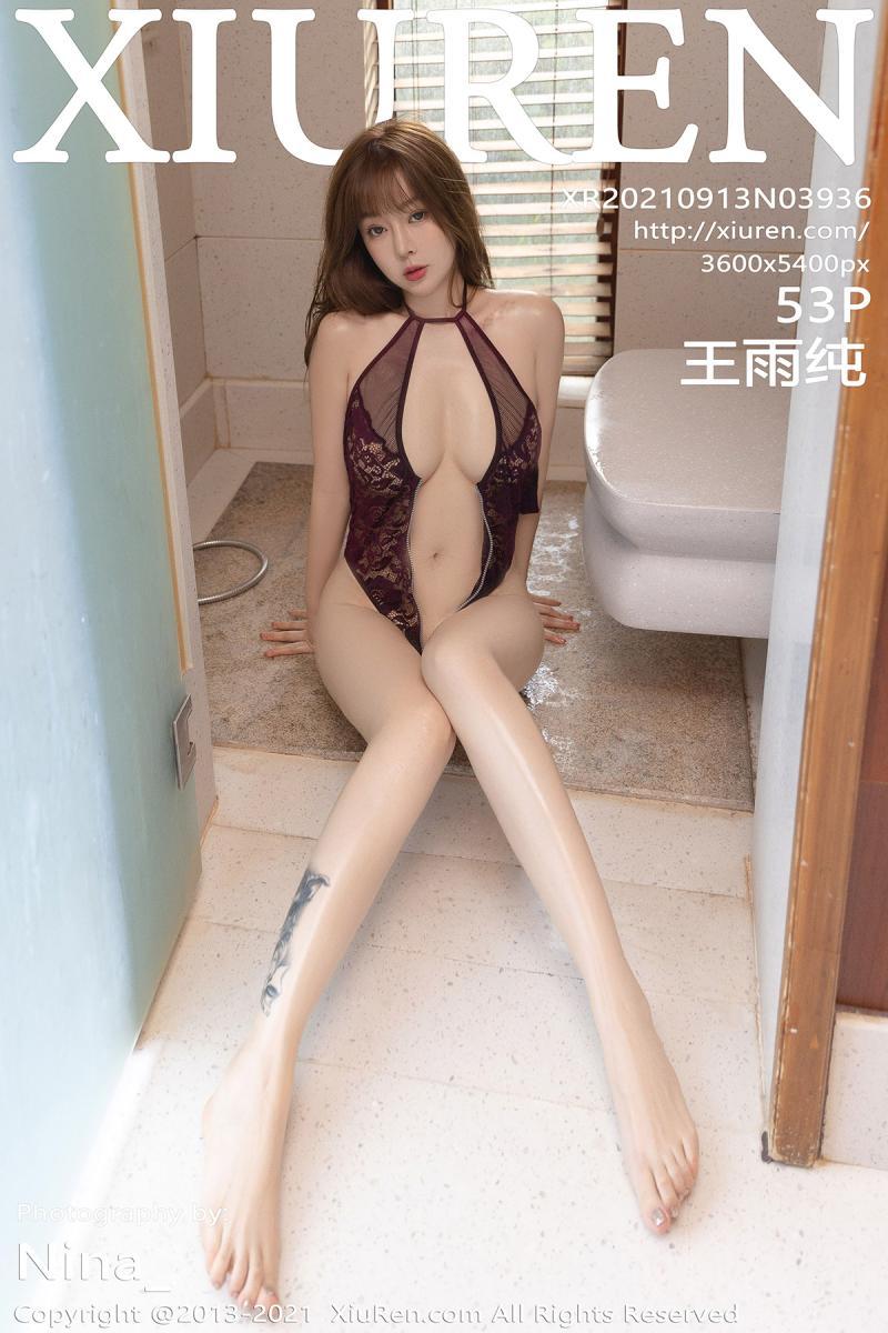 秀人网 [XIUREN] 2021.09.13 王雨纯