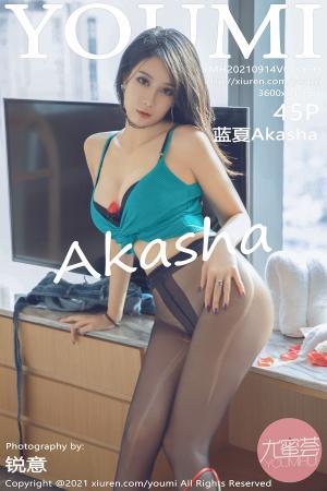 [YOUMI] 2021.09.14 VOL.693 蓝夏Akasha