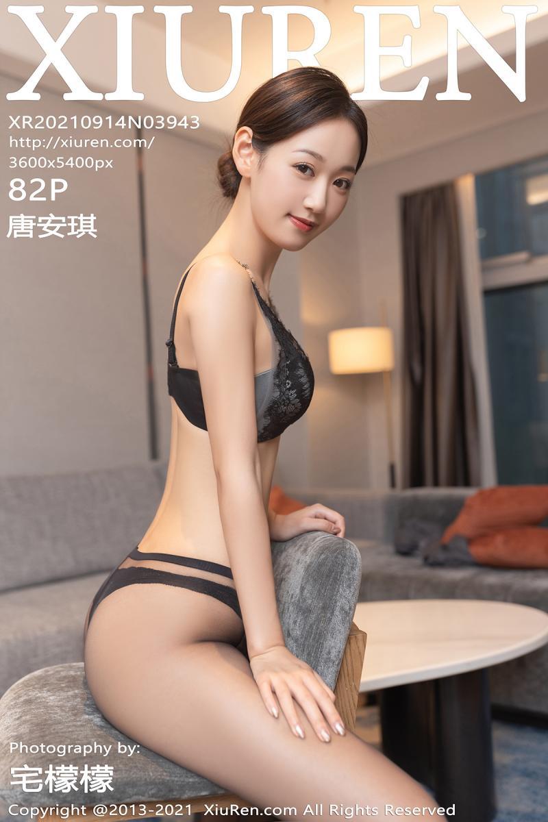 秀人网 [XIUREN] 2021.09.14 唐安琪
