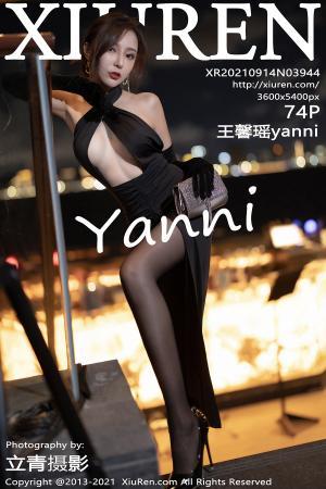 [XIUREN] 2021.09.14 王馨瑶yanni