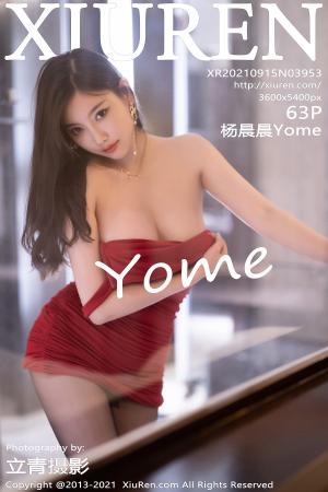 [XIUREN] 2021.09.15 杨晨晨Yome