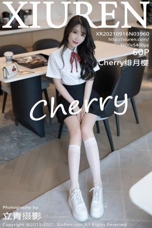 [XIUREN] 2021.09.16 Cherry绯月樱