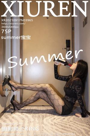 [XIUREN] 2021.09.17 summer宝宝