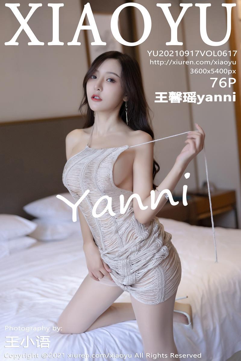 语画界 [XIAOYU] 2021.09.17 VOL.617 王馨瑶yanni