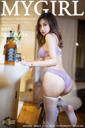 [MyGirl] 2021.09.18 VOL.593 绮里嘉ula