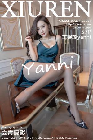 [XIUREN] 2021.09.23 王馨瑶yanni