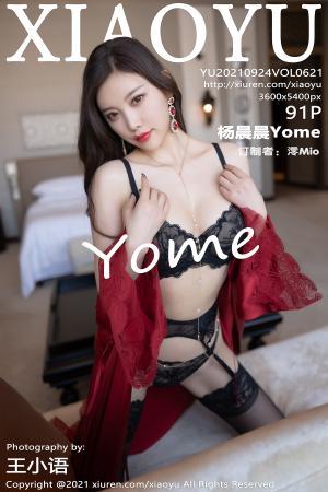 [XIAOYU] 2021.09.24 VOL.621 杨晨晨Yome