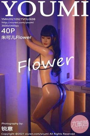 [YOUMI] 2021.09.27 VOL.698 朱可儿Flower