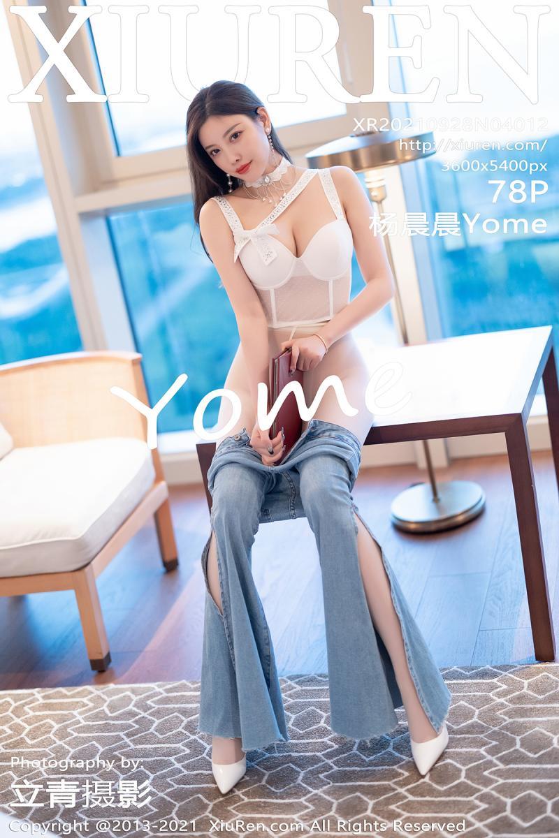 秀人网 [XIUREN] 2021.09.28 杨晨晨Yome