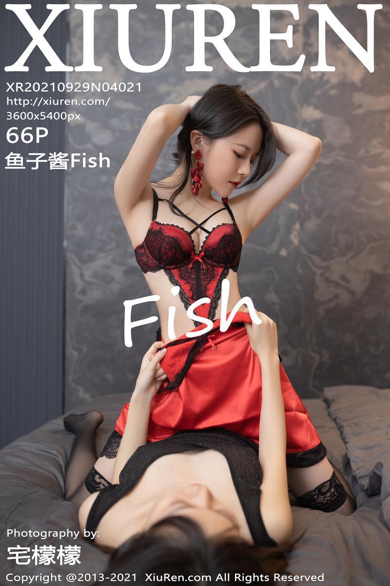 秀人网 [XIUREN] 2021.09.29 鱼子酱Fish