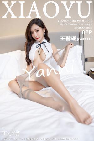 [XIAOYU] 2021.10.09 VOL.628 王馨瑶yanni