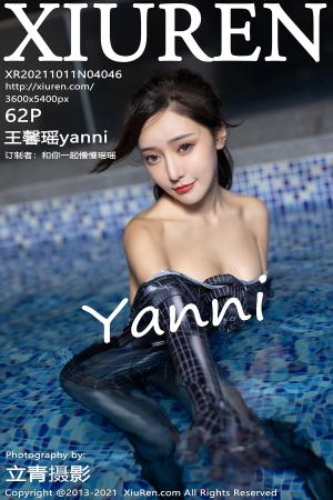[XIUREN] 2021.10.11 王馨瑶yanni