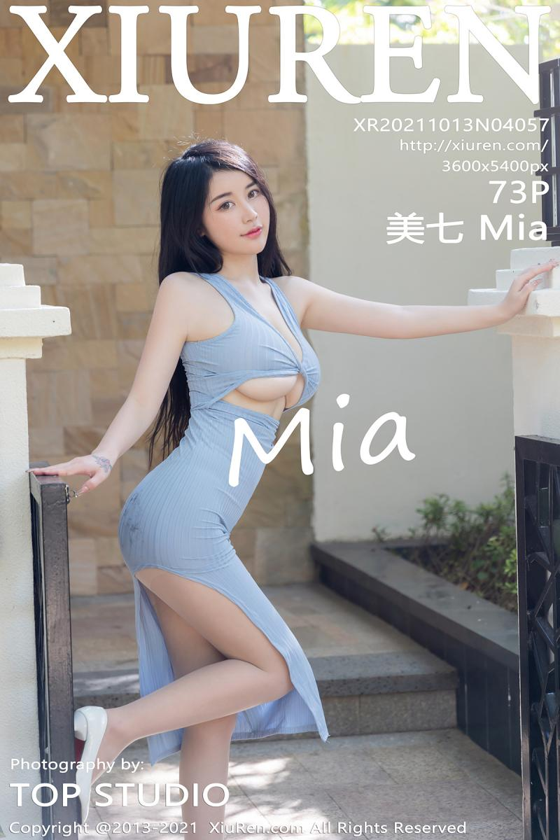 秀人网 [XIUREN] 2021.10.13 美七 Mia