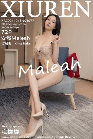 [XIUREN] 2021.10.18 安然Maleah