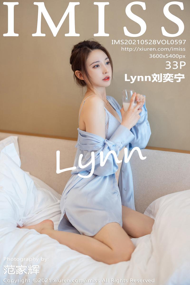 爱蜜社 [IMISS] 2021.05.28 VOL.597 Lynn刘奕宁