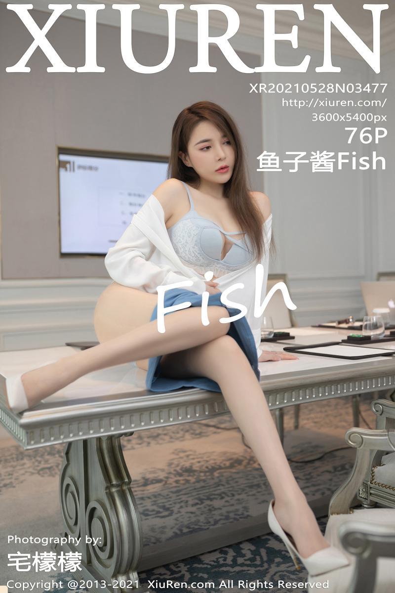 秀人网 [XIUREN] 2021.05.28 鱼子酱Fish