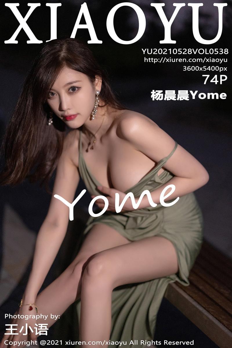 语画界 [XIAOYU] 2021.05.28 VOL.538 杨晨晨Yome