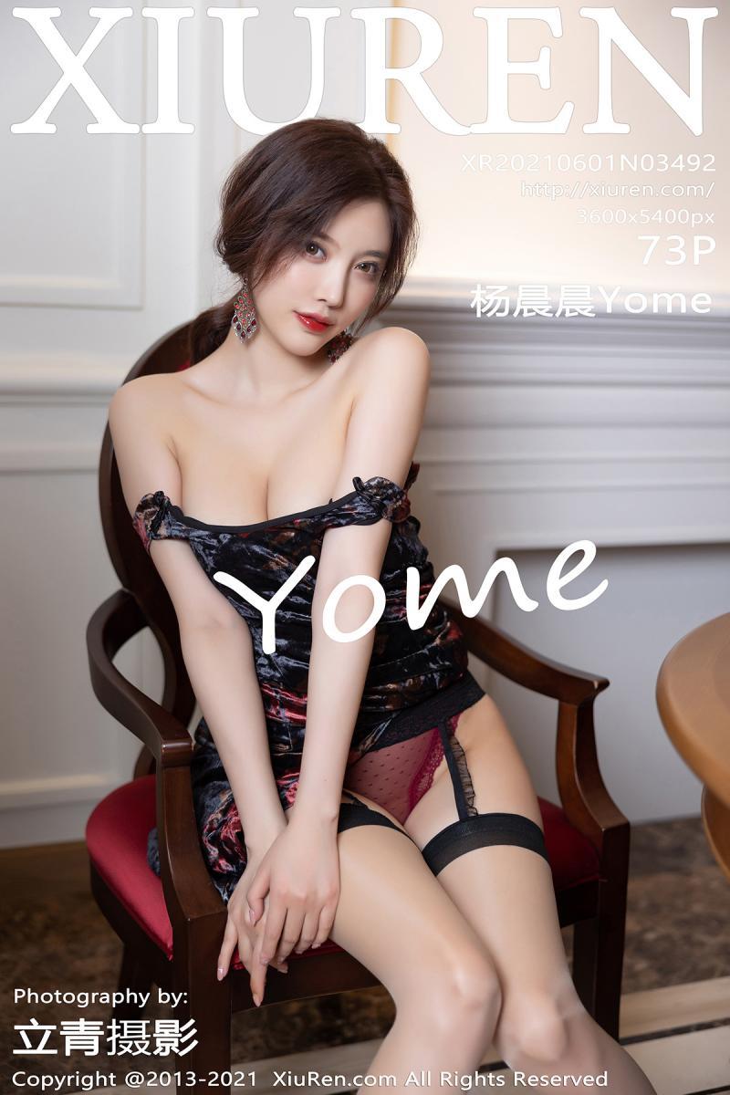 秀人网 [XIUREN] 2021.06.01 杨晨晨Yome