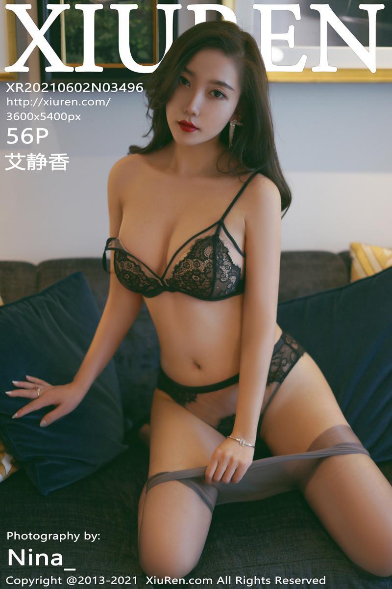 秀人网 [XIUREN] 2021.06.02 艾静香