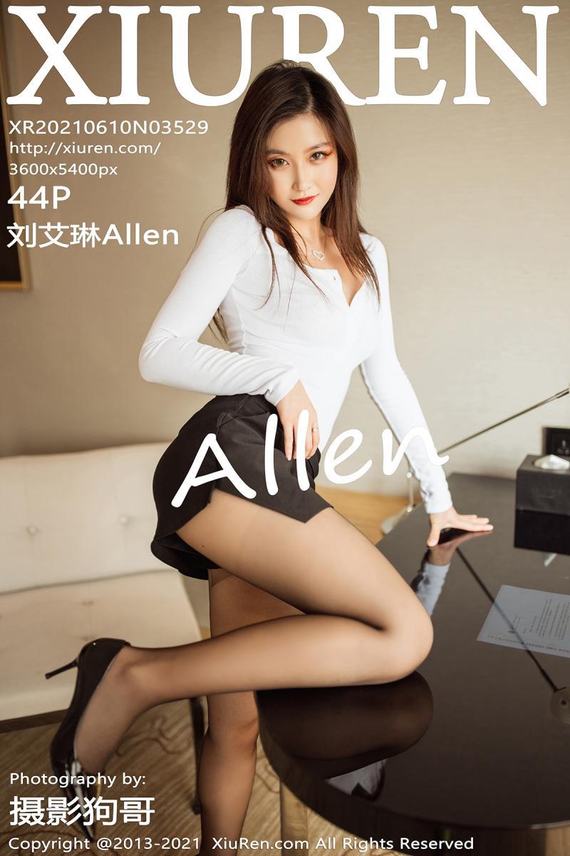 秀人网 [XIUREN] 2021.06.10 刘艾琳Allen