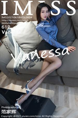 [IMISS] 2021.06.18 VOL.604 Vanessa