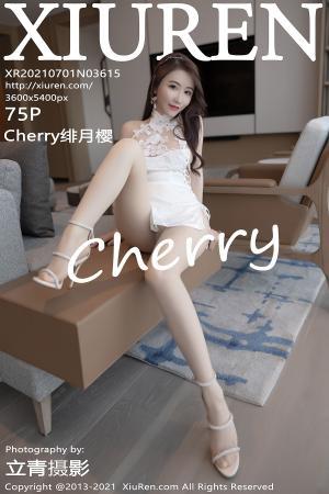 [XIUREN] 2021.07.01 Cherry绯月樱